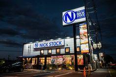 大阪・枚方にオープンした肉カフェ「ニックストック」をご紹介いたします! ニックストックとは? NICK STOCK(ニックストック)は、これまで京都と福岡に出店していた肉をメインに扱うカフェで、このたび大阪...