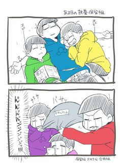 MY GOD THEY'RE CUTE (Osomatsu-san)