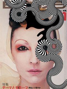 Cover for Codigo Magazine by Mogollon