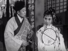 中文電影及亞洲電影: 1959 沉香扇