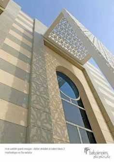 modern islamic architecture design for mosque Architecture Design, Mosque Architecture, Contemporary Architecture, Modern Exterior, Exterior Design, Old Style House, House Cladding, Modern Apartment Design, Villa Design