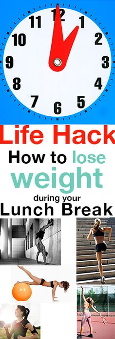 Life Hack: How to exercise during your lunch break. Disney Marathon, Lose Weight, Weight Loss, Going To The Gym, Elementary Schools, Life Hacks, Health Fitness, Lunch, Exercise