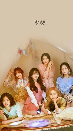 Gfriend Wallpaper Lockscreen Kpop Time for The Moon Night Umji Sowon Yuju Eunha Yerin SinB Gfriend Album, Gfriend Yuju, Gfriend Sowon, Kpop Girl Groups, Korean Girl Groups, Kpop Girls, Bff Girls, Six Girl, Cloud Dancer
