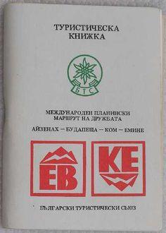 EB-Heft_Bulgarien.jpg (400×560)