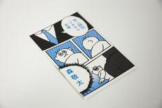 business card comic名刺