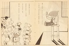 Illustrations from the 1927 children's book Animal Village (動物の村), another gem from 50 Watts fave Takeo Takei