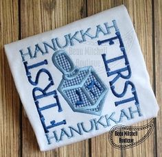 First Hanukkah Applique - 4 Sizes! | Tags | Machine Embroidery Designs | SWAKembroidery.com Beau Mitchell Boutique