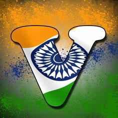 V Tiranga Images Independence Day Theme, Happy Independence Day Images, 15 August Independence Day, Indian Flag Wallpaper, Indian Army Wallpapers, Name Wallpaper, Indian Flag Photos, Indian Flag Colors, Alphabet