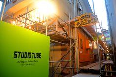 Nadegata Instant Party《STUDIO TUBE》 撮影:uca