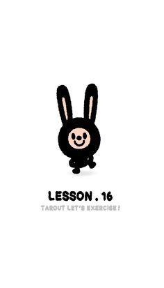 タロアウトのレッツエクササイズ LESSON.16