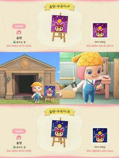 - Source by EchoPinkFlower - Animal Crossing Pattern, Qr Code Animal Crossing, Animal Crossing Wild World, Animal Crossing Guide, Animal Crossing Qr Codes Clothes, Animal Crossing Pocket Camp, Drawing Simple, Happy Home Designer, Motifs Animal