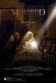 Muhammad: The Messenger of God (2015) - IMDb Directed by Majid Majidi
