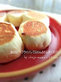 Home Recipes, Asian Recipes, Bread Recipes, Crepe Pan, Bao Buns, Cooking Bread, Cafe Food, Dessert Recipes, Desserts