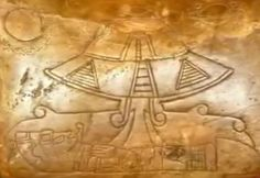 aliens & UFO graved on mayan artefacts Ancient Aliens, Aliens Und Ufos, Ancient Art, Ancient History, European History, Art History, American History, Alien Theories, Conspiracy Theories