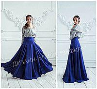 Синяя юбка в пол +цвета