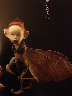 JoBeSu creatures - Google Search
