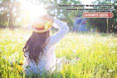 Какова наша цель? Мы в #Premilife хотим восстановить вашу #уверенность и способность #ВыполнятьДействия и помочь вам добиться уровня #жизни, которого вы действительно заслуживаете. Best Lifestyle Blogs, Healthy Lifestyle, Lifestyle Articles, Lifestyle News, Mini Quiches, Angst, Healthy Weight, Healthy Skin, Happy Healthy