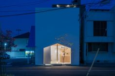 Folm Arts Beauty Salon is a minimalist building located in Osaka, Japan