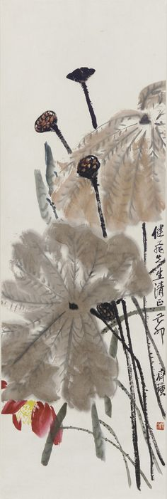 Qi Baishi (Chinese, 1864-1957), Modern period , Lotus, 1939, Ink and color on paper, H: 249.1 W: 59.7 cm.