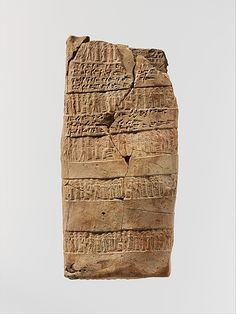 Ancient #envelope from 20000 BC