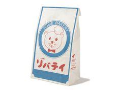懐かしいパン屋さんには、手作り感のあるデザインの紙袋がよく似合います。大事にとっておきたくなってしまう、そんなレトロで可愛い紙袋のパン屋さんを6店ご紹介します。 (Hanako1128号掲載/p Japanese Branding, Japanese Packaging, Japanese Logo, Japanese Typography, Japanese Design, Bread Packaging, Bakery Packaging, Packaging Design, Retro Design