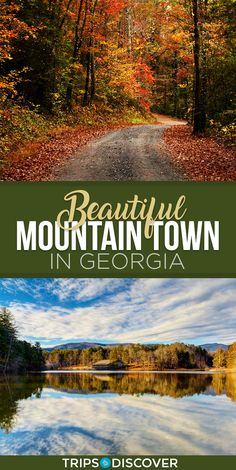 10 Most Beautiful Mountain Towns in Georgia Vacation Places, Vacation Spots, Places To Travel, Travel Destinations, Greece Vacation, Camping Places, Dream Vacations, Georgia Mountain Cabins, Blue Ridge Georgia