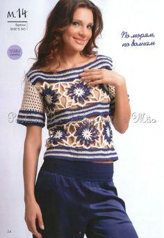 Top Häkeln .... crochet top ... Inspiration !