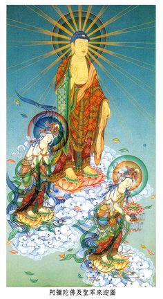 World Religions — Amitabha Buddha, Kuan Yin, and Tai Shih Chi Amitabha Buddha, Gautama Buddha, Buddha Buddhism, Buddha Art, Buddhist Symbols, Art Chinois, Buddhist Traditions, Tibetan Art, Guanyin