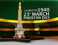 Pakistan Day 23 March, Army Poetry, Pakistan Resolution Day, Iphone Wallpaper Travel, Abdul Mateen, Independence Day Wallpaper, Dp For Whatsapp, Pakistan Zindabad, School Decorations