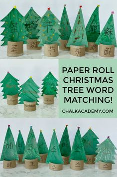 Teaching kids and doing fun Christmas crafts at the same time is easy with this recycled paper roll Christmas Tree Word Matching activity! #crafts #craftsforkids #christmas #wordmatching #learning #chinese