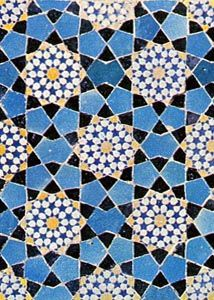 1000 Images About Islamic Patterns On Pinterest Islamic