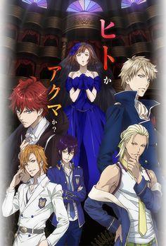 Anunciados los temas de Opening y Ending del Anime Dance with Devils.