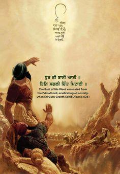#Waheguru #Gurbani #SikhInside