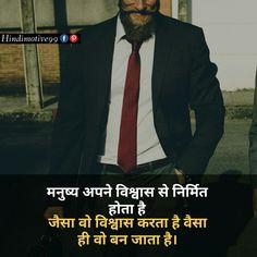 Motivational quotes in hindi for success Hindi Motivational Quotes TOP 50 INDIAN ACTRESSES WITH STUNNING LONG HAIR - RAVEENA TANDON PHOTO GALLERY  | CDN2.STYLECRAZE.COM  #EDUCRATSWEB 2020-07-16 cdn2.stylecraze.com https://cdn2.stylecraze.com/wp-content/uploads/2014/03/Raveena-Tandon.jpg.webp