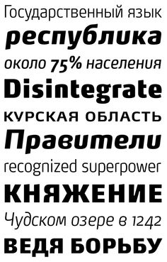 FF Max Pro  FF Max Condensed Pro. Designed by Morten Olsen.    Inspired by Aldo Novarese's classic Eurostile (1962), FF Max's rather wide character shapes with blunt corners are rounder and look friendlier, lending the typeface a human touch. This has made the typeface very popular in editorial design and branding.