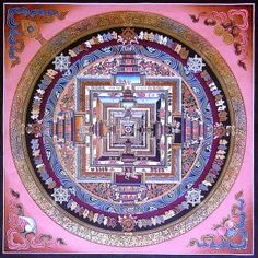 This lesson introduces the mandala, a form of Buddhist art. Learn when the mandala first appeared, what it represents, common symbols, and how a. Mandala Art, Mandalas Painting, Mandalas Drawing, Mandala Pattern, Mandala Design, Pattern Dots, Pattern Wall, Sun Wallpaper, Wallpaper Free
