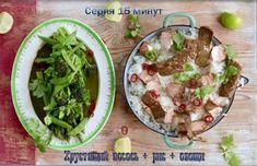 Обед за 15 минут от Джейми! Как приготовить лосось за 15 минут+рис+овощи с соусом  Обед за 15 минут от Джейми - продолжаем рубрику! Сегодня Как приготовить лосось за 15 минут+рис+овощи с соусом.  Ну очень вкусно!  А рис необыкновенный - как готовить, смотрите, читайте! Только у нас!