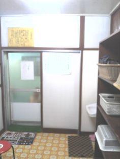 2012.04.17 hakone kamiyu_onsen