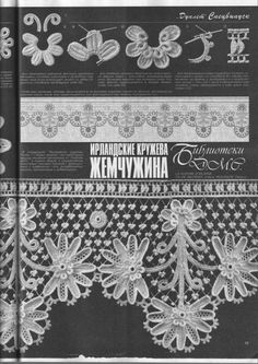 Gallery.ru / Фото #125 - Дуплет - angebaltik
