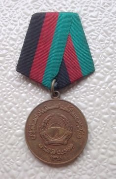 Bronze Medal 70 y. of independence of reconstruction of Afghanistan. Order Badge