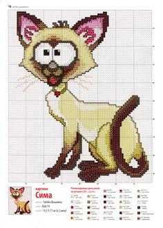 Siamese Cat Cross Stitch Chart