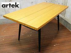 短期展示品 artek アルテック PIRKKA TABLE ピルッカ テーブル ダイニングテーブル 20万 美品 希少 hh