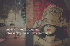 greek quotes, greekquotes and greek quote image on We Heart It Best Quotes, Funny Quotes, Sharing Quotes, Greek Words, Famous Last Words, Wonderwall, Greek Quotes, English Quotes, We Heart It