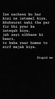 Shyari Quotes, My Diary Quotes, Life Quotes Pictures, Hurt Quotes, Lesson Quotes, Quotes Adda, Tears Quotes, Love Pain Quotes, Love Smile Quotes