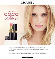 COCO shine, 2012ss new colour