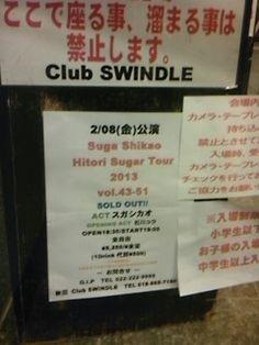50th Hitori Sugar Tour 2013 in Akita. 8th,Feb.