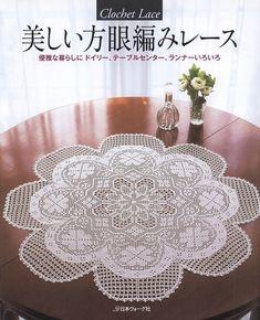 """Журнал """"Crochet Lace"""" NV70028 2012г. Обсуждение на LiveInternet - Российский Сервис Онлайн-Дневников"""