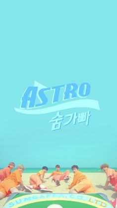 ASTRO iPhone Wallpaper