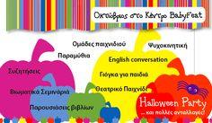 October@babyfeatcenter Nasa, October, Chart, Graphic Design, Halloween, Logos, Logo, Halloween Stuff