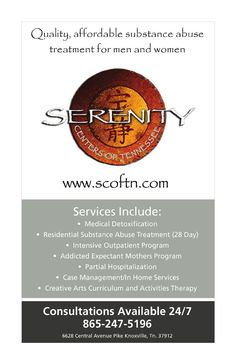 Serenity Centers of Tennessee – Get to know George Massengill by calling 865-696-8169
